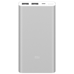 Power Bank Xiaomi Mi 2S - Argent