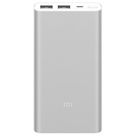 Power Bank Xiaomi Mi 2S - Argent