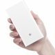 Xiaomi Mi Power Bank 2C - 20000mAh - 2 Ports USB - Blanc