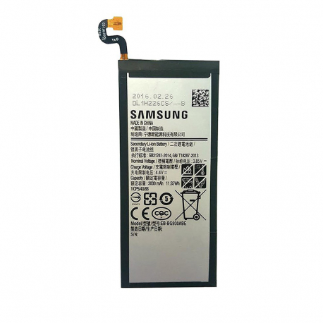 Batterie d'origine Pour Samsung SM-G930 Galaxy S7 (Original)