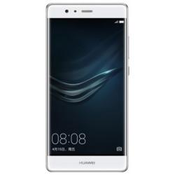 Huawei P9 32Go Blanc - Relifemobile Grade A+